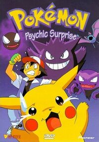 Pokemon vol7