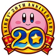 Kirby 20thanniversary