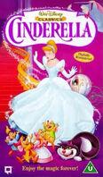 Cinderella ukvhs