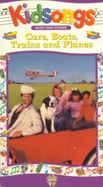 Kidsongs1995 carsboatstrainsplanes