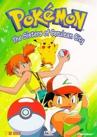 Pokemon vol3