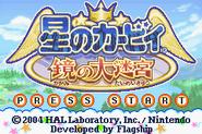 Kirby mirror japanesetitle