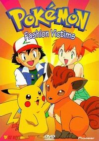 Pokemon vol9