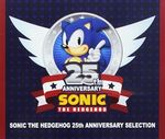 Sonic 25thanniversary