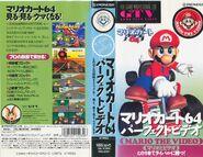 Mariokart64 VHS
