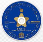 Kirbycollection CD