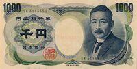 1984 1000 Yen Note