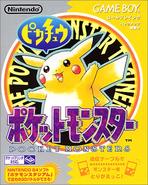 Pocketmonsters yellow