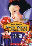 Snowwhite koreanbootleg