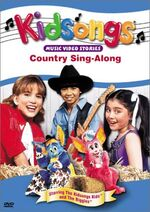 Kidsongs17 dvd