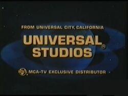 Universal Studios (1969)