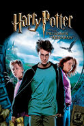 Harrypotter3 itunes2008
