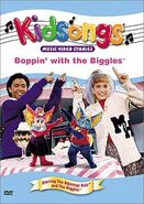 Kidsongs: Boppin' with the Biggles
