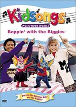 Kidsongs18 dvd