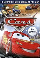 Cars spanishdvd