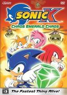 Sonicx re-release2
