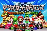 Mariokartadvance japanese