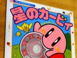 Kirby and the Story of the Dream Spring