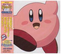 Kirby soundtrack2001