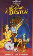 BeautyandtheBeast1993VHSEUES