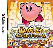 Kirbysuperstarultra JPN