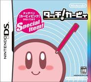 Kirbycanvascurse JPN