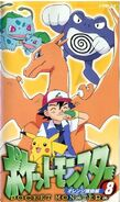Pocketmonsters2 vol8