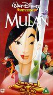 Mulan ukvhs