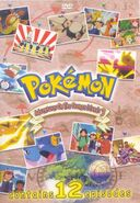 Pokemon orangeislands3