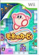 Kirbysepicyarn JPN