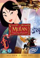 Mulan 2004 UnitedKingdomDVD