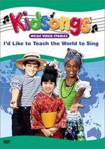 Kidsongs02 dvd