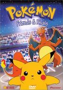 Pokemon vol26