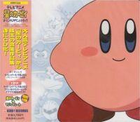 Kirby soundtrack