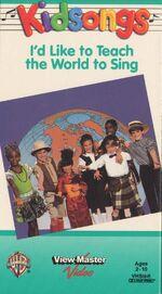 Kidsongs1990 worldtosing