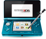 Nintendo3ds console