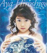 Shiningroad CD