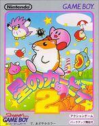 Kirby2 japanese