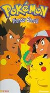 Pokemon vol5