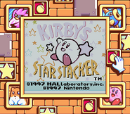 Starstacker title SGB