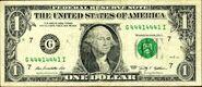 $1-G (2014)