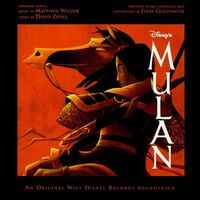 Mulan Soundtrack CD