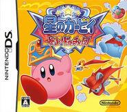Kirbysqueaksquad JPN