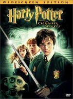 Harrypotter2 dvd