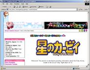 Internetexplorer5.01