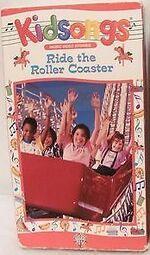 Kidsongs1995 rollercoaster
