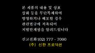 KoreanWarning2