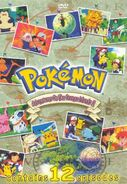Pokemon orangeislands2