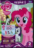My Little Pony Season 2 Vol. 2 Thai DVD