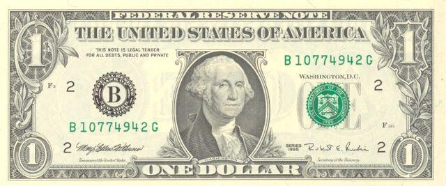 File:$1-B (1996).jpg